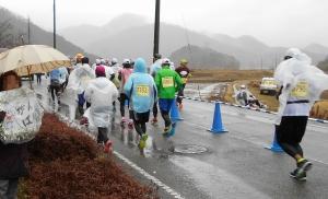ABCマラソン 2015 1