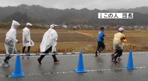 ABCマラソン 2015 3