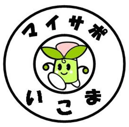 takema-ku.jpg