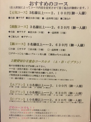 s_IMG_0249[1]