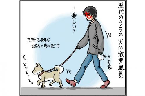 散歩1_convert_20150109220348