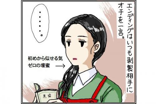 久米書店1_convert_20150121193318