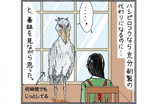 久米書店4_convert_20150121193429