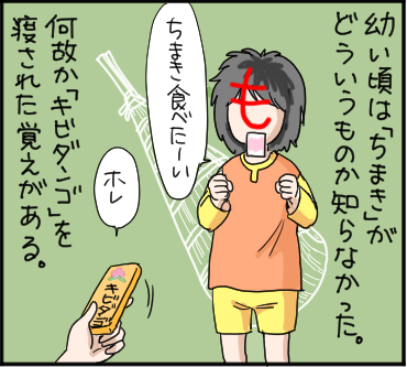 こいのぼり3