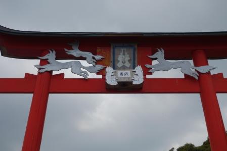 元乃隅稲成4