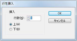 !cid_ii_14c925ea37ec6612.jpg