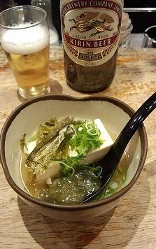 湯豆腐赤垣屋