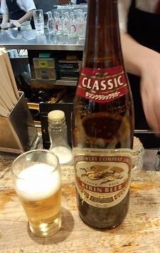 瓶ビール赤垣屋