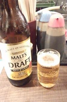 大瓶350円七津屋20150122