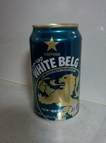 ホワイトベルグ1