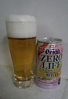 オリオン ゼロライフ2