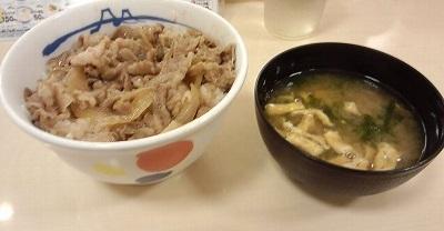 牛めし290円松屋2