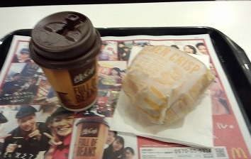 ホットコーヒーS+チキンクリスプ100円+100円