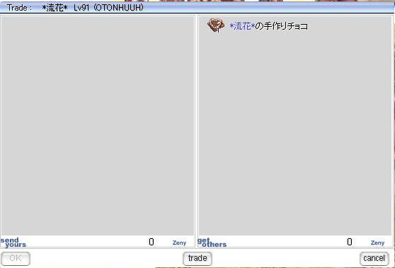 screenIdavoll010.jpg