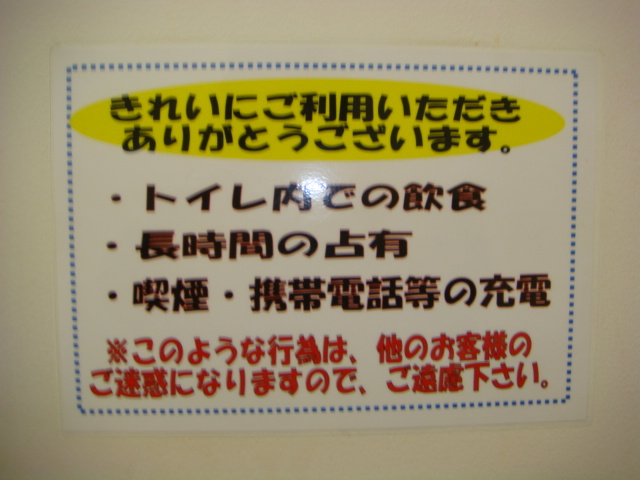 DSC00751.jpg