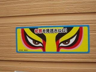 http://blog-imgs-76.fc2.com/i/r/o/iroirokeiba/YzdqLWM.jpg