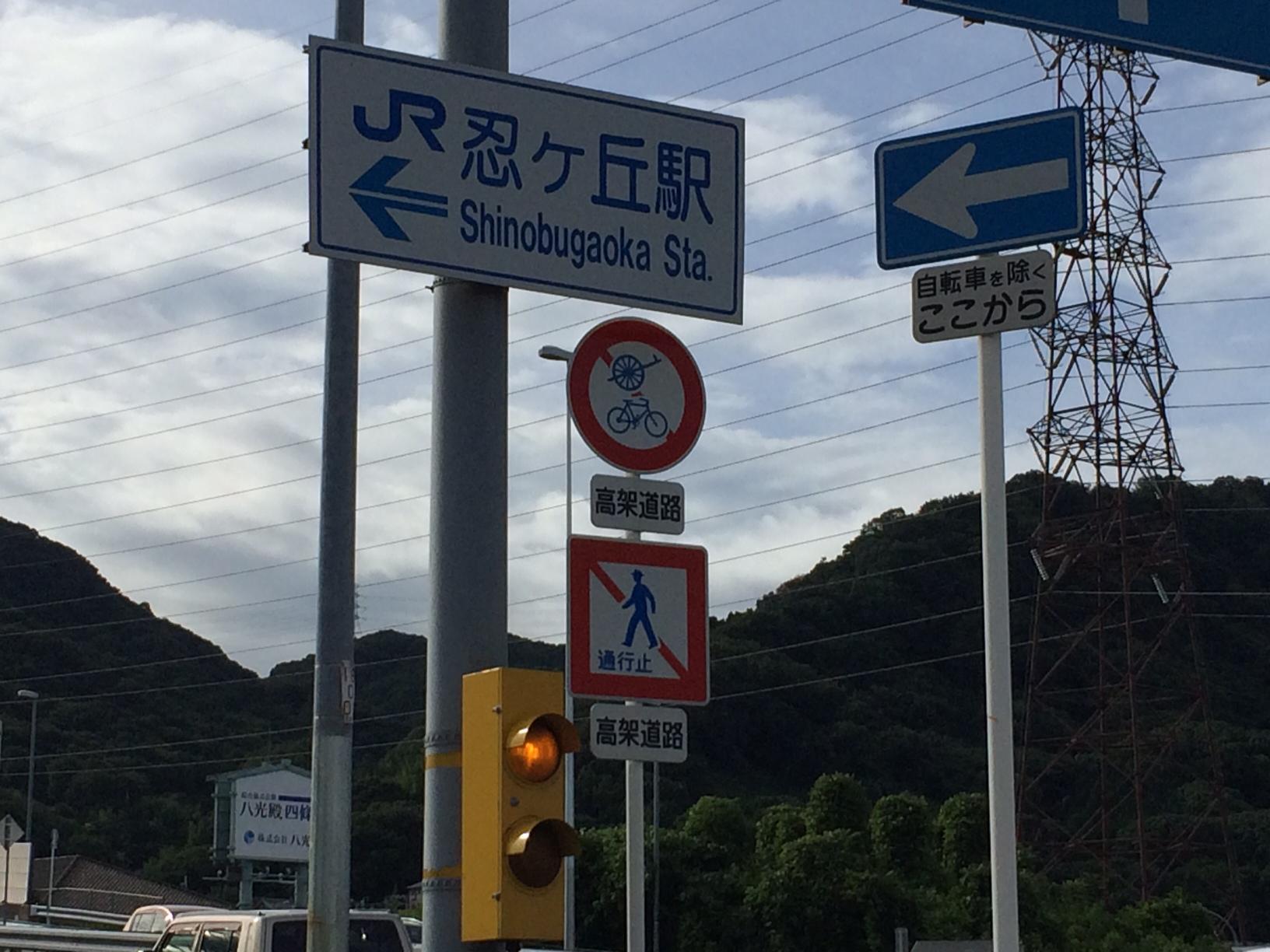 150713名古屋めし07.JPG