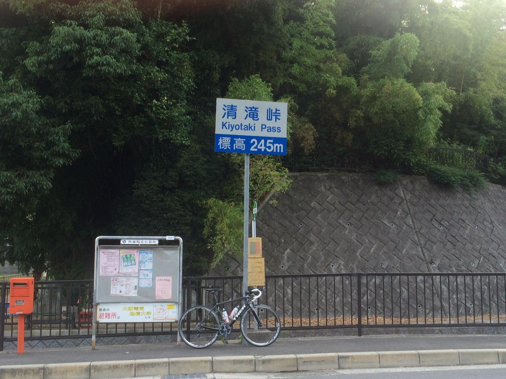 150713名古屋めし08.JPG