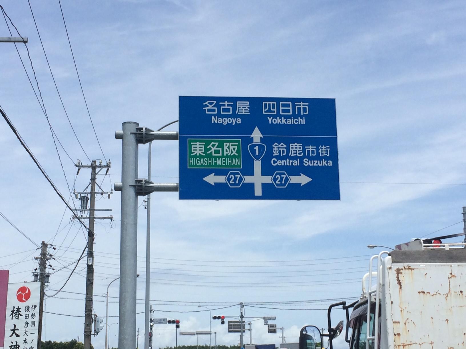 150713名古屋めし27.JPG