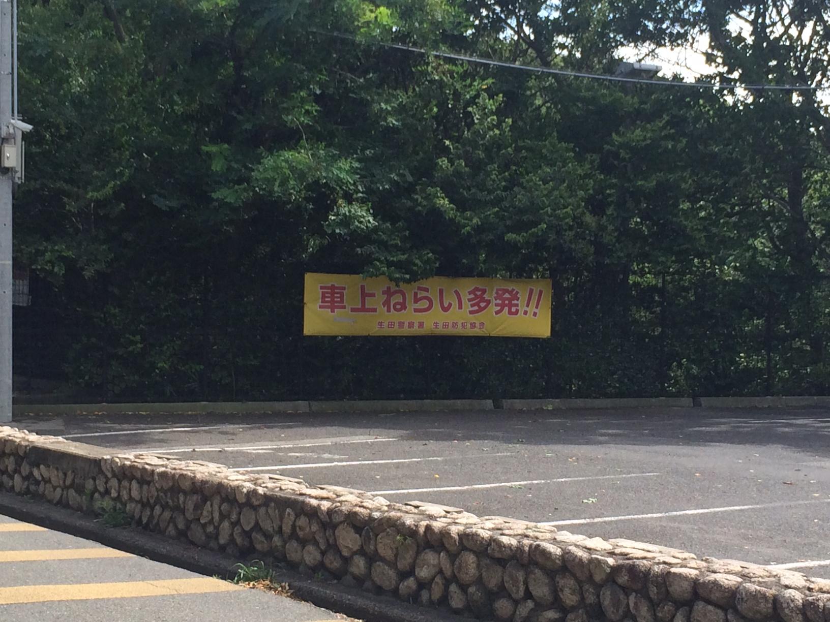 150716再度山04.JPG