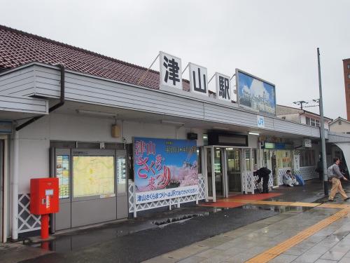 2015鶴山公園桜1