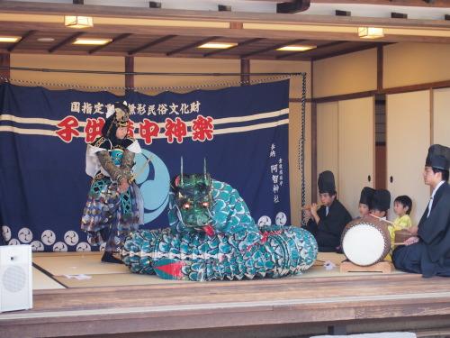 倉敷ハートランド2015_10