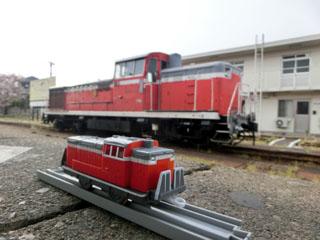 真岡鉄道DE10-1535コラボ写真