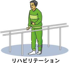 nokosuko_pic3.jpg