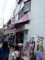 Mr韓流HOUSE1