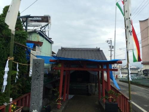 宿免稲荷神社
