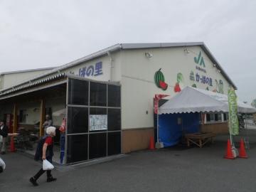 支部長研修会、岡垣6