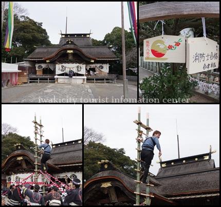 飯野八幡宮1 佐藤さん撮影