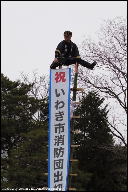 平中央公園 (3)-2