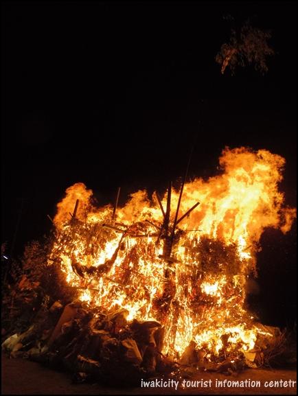 燃え上がる