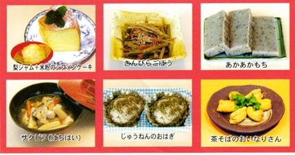 0308小川の郷復興食の文化祭2