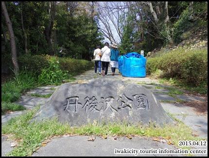 丹後沢公園-025