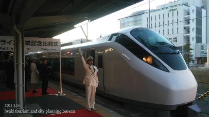 「上野東京ライン」本日開業3