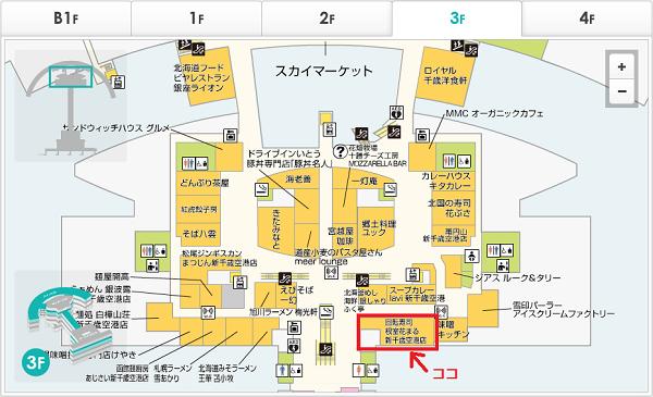 20141213-SUSHI-05.png