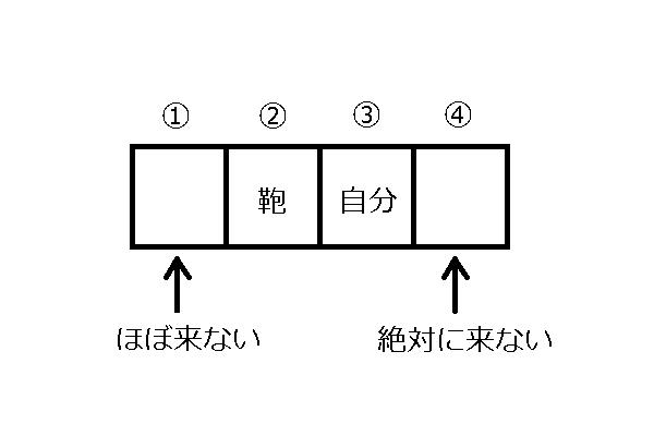 2015APR-DL629-34.png