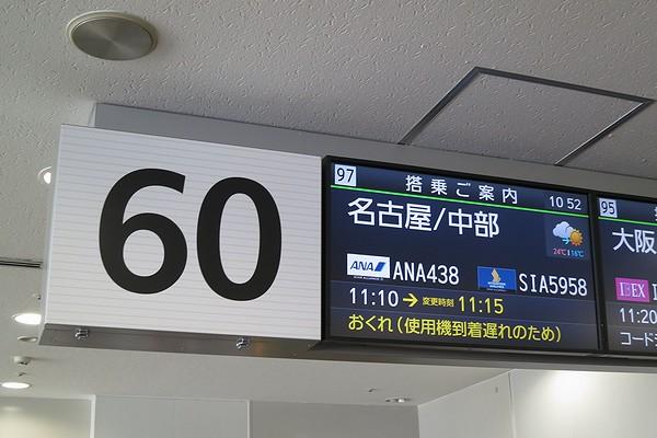 2015MAY_NH483-02.jpg