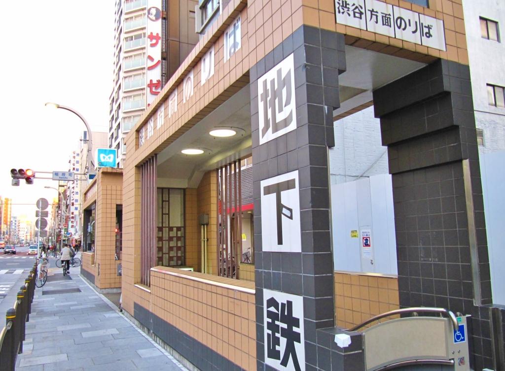 稲荷町駅 (5)