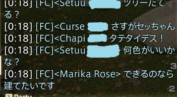 14-12-19 FC kuri2