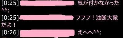 2015-01-21 kaiwa2