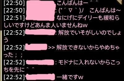 2015-01-21 kaiwa