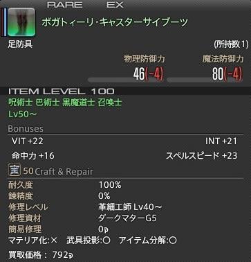 2015-01-23 soubi3