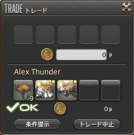 2015-01-31 trade