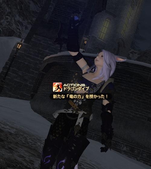 2015-05-13 ryu