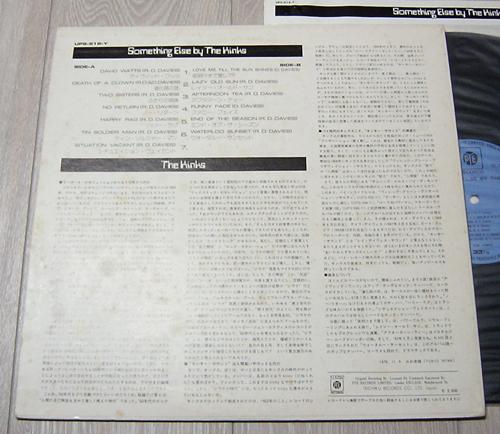 kinksSE0222 (16)