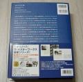 BN75s_0225 (6)