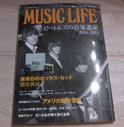 musiclife2.jpg